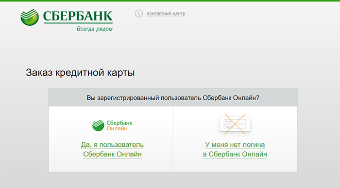 сбербанк моментум займ как заработать 300000 рублей за месяц школьнику