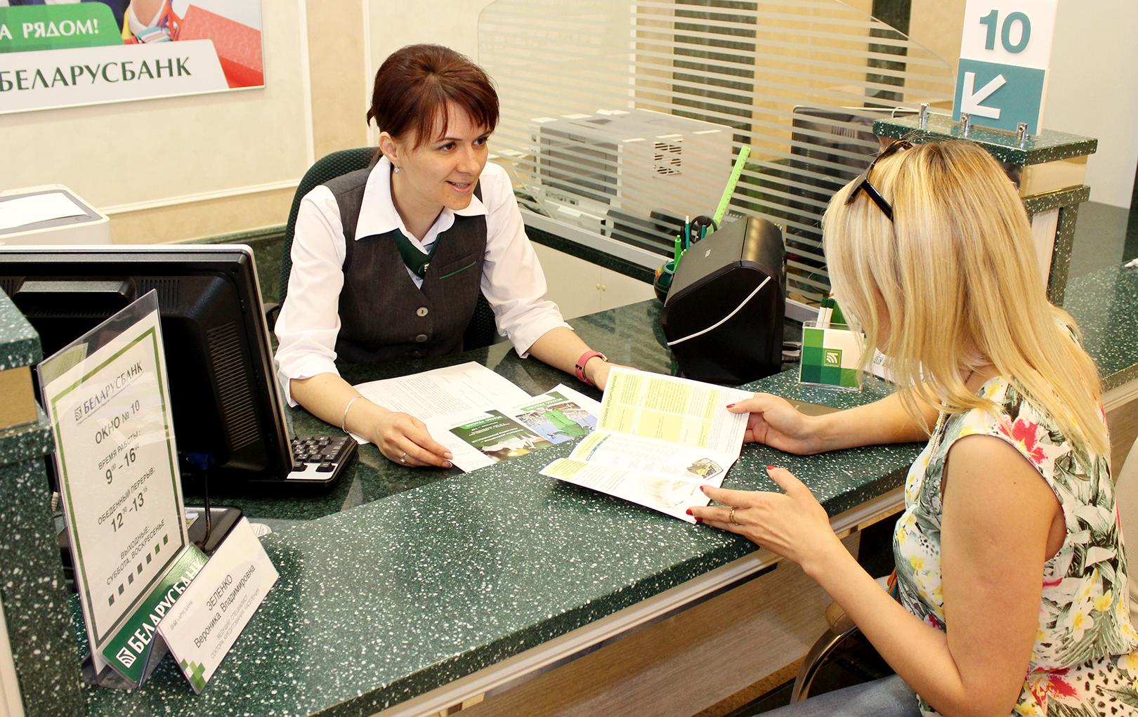 Почта банк отзывы клиентов по кредитам 2020