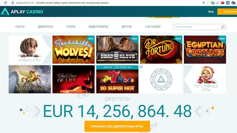 Отзывы людей об интернет казино free casino online las vegas