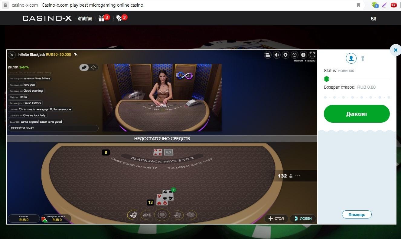казино через интернет лохотрон