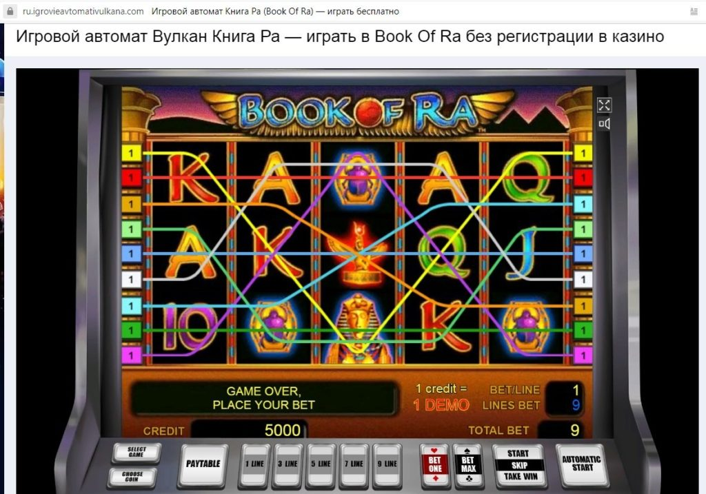 франк казино играть онлайн официальный