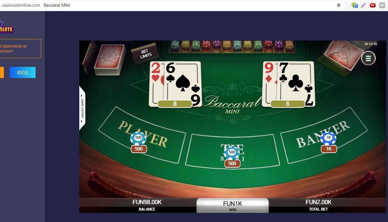 Баккара в казино