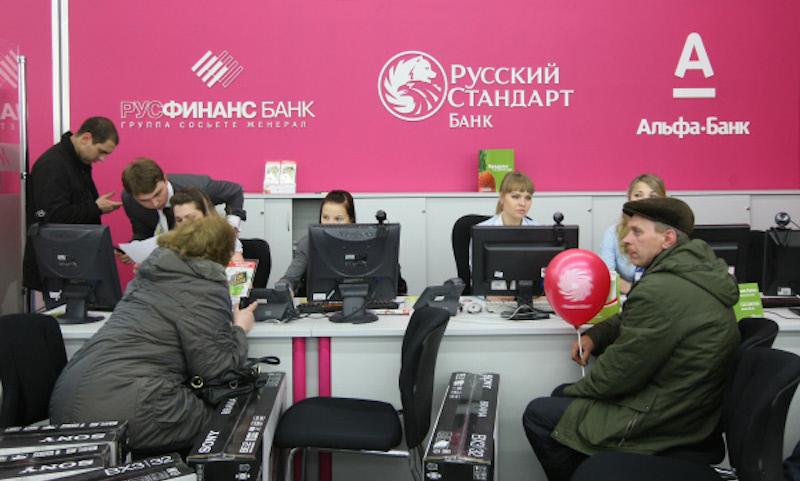Русский стандарт оформить кредитную
