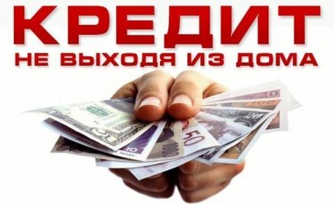 деньги в долг на игру
