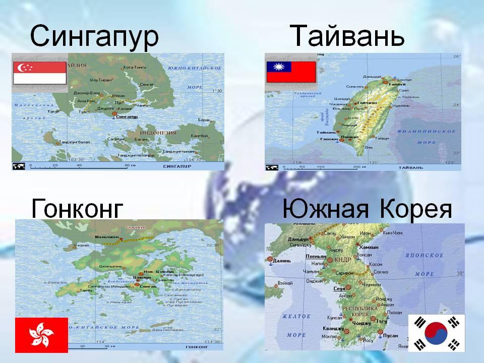 азия 2.jpg